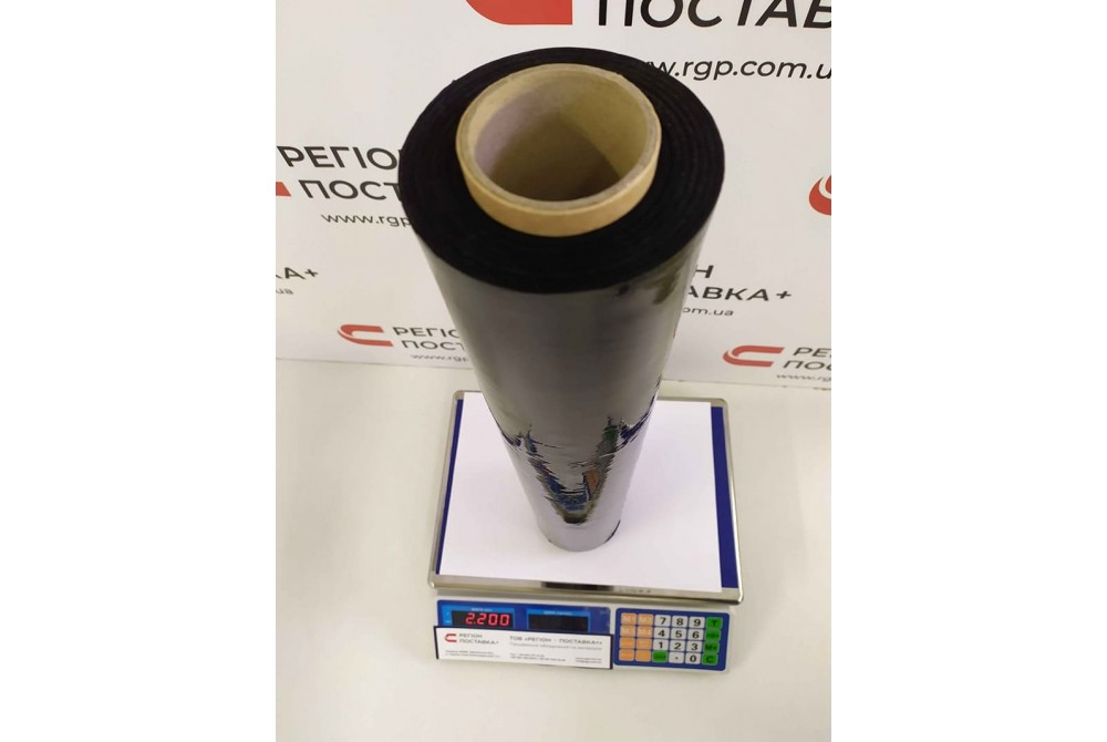 Стрейч черный 20мкм*500мм*213м (2 кг нетто)