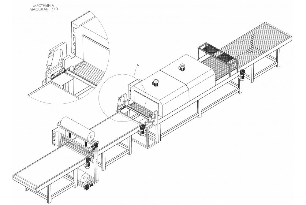 Изготовление индивидуального упаковочного оборудования под ваши запросы
