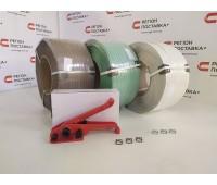 Комплект для упаковки  ПП лентой до 1000 кг